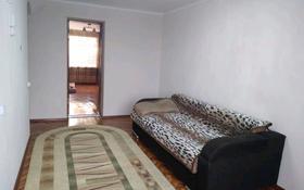 1-комнатная квартира, 36 м², 4/5 этаж посуточно, Кабанбай батыр 40 — Шакарима за 3 000 〒 в Семее