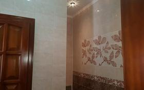 6-комнатный дом, 320 м², 6 сот., мкр Коктобе — По Таттимбета за 170 млн 〒 в Алматы, Медеуский р-н