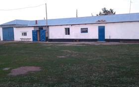 крестьянское хозяйство за 30 млн 〒 в Атасу