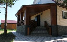 6-комнатный дом посуточно, 150 м², 15 сот., Буденого за 50 000 〒 в