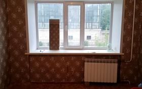 1-комнатная квартира, 21 м², 3/5 этаж, Микрорайон Хромзавод 6 за ~ 4.7 млн 〒 в Павлодаре