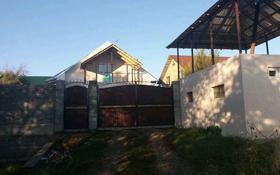 4-комнатный дом, 100 м², 5 сот., Молдагуловой 26 за 20 млн 〒 в Талгаре