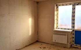 3-комнатная квартира, 97 м², 9/10 этаж, Темирбекова 2 а за 21 млн 〒 в Кокшетау