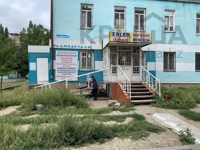 Магазин площадью 44 м², Касымханова 18/3 за 6.3 млн 〒 в Костанае