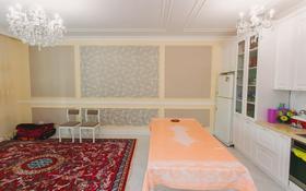 3-комнатная квартира, 65.2 м², 5/8 этаж, Алихана Бокейханова 27/1 за 33.9 млн 〒 в Нур-Султане (Астана), Есиль р-н