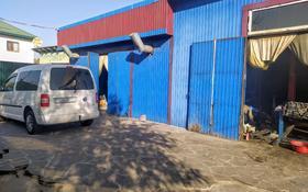 Станция технического обслуживания за 56 млн 〒 в Боралдае (Бурундай)