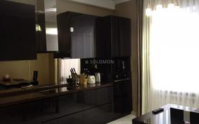 3-комнатная квартира, 130 м² помесячно, Аль-Фараби 21/1 за 950 000 〒 в Алматы, Бостандыкский р-н