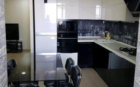 4-комнатная квартира, 109 м², 7/10 этаж, Козыбаева 107 — Тауелсиздык за 29 млн 〒 в Костанае