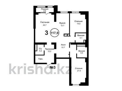 3-комнатная квартира, 117.9 м², мкр Ерменсай 25/1 за ~ 61.9 млн 〒 в Алматы, Бостандыкский р-н — фото 2