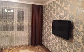 3-комнатная квартира, 68.5 м², 4/9 этаж, Академика Маргулана 99 — Естая за 21 млн 〒 в Павлодаре