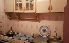 2-комнатная квартира, 42.5 м², 5/5 этаж, мкр Орбита-1 — Навои за 20.8 млн 〒 в Алматы, Бостандыкский р-н