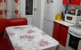 3-комнатная квартира, 67 м², 7/9 этаж, Мкр Жастар 6 за 13.2 млн 〒 в Талдыкоргане