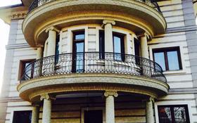 6-комнатный дом, 460 м², 10 сот., Оспанова за 129 млн 〒 в Алматы, Медеуский р-н