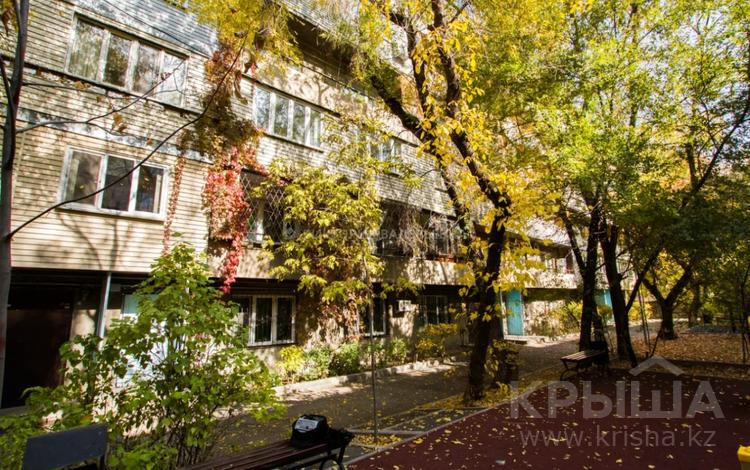 3-комнатная квартира, 76.3 м², 3/6 этаж, Бузурбаева — проспект Жибек Жолы за 35 млн 〒 в Алматы, Медеуский р-н