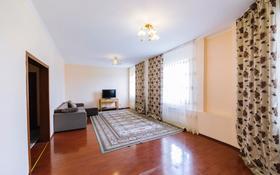 3-комнатная квартира, 128.8 м², 3/5 этаж, Тасшокы за 44 млн 〒 в Нур-Султане (Астана), Алматы р-н