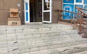 Магазин площадью 187 м², Момышулы 10 за 99 млн 〒 в Нур-Султане (Астане), Алматы р-н