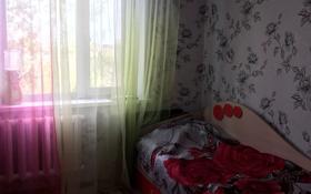 3-комнатная квартира, 66 м², 4/6 этаж, Сатпаева 8/1 за 15 млн 〒 в Экибастузе