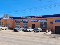 Магазин площадью 1100 м², Старый город за 100 млн 〒 в Актобе, Старый город