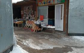 Бутик площадью 400 м², Досымбетов 42а за 27 млн 〒 в Каргалы (п. Фабричный)