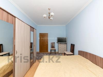 3-комнатная квартира, 98 м², 4/9 этаж, Мәңгілік Ел 22 за 38.7 млн 〒 в Нур-Султане (Астане), Есильский р-н