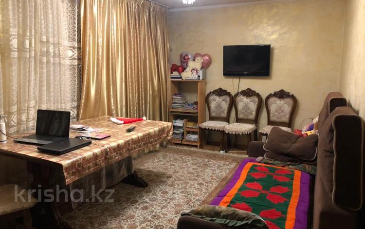 3-комнатная квартира, 56 м², 2/5 этаж, Туркебаева — Толе Би за 25 млн 〒 в Алматы, Алмалинский р-н