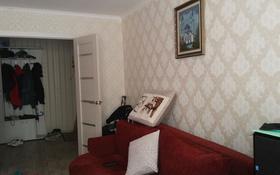4-комнатная квартира, 80 м², 1/6 этаж, Джамбульская — Кутузова за 20 млн 〒 в Павлодаре