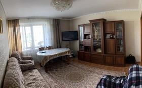 3-комнатная квартира, 60.5 м², 3/9 этаж, Пушкина 100 за 19.5 млн 〒 в Семее