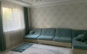 3-комнатная квартира, 78 м², 1/10 этаж, мкр Аксай-5, Аксай-5 мкр за 28.5 млн 〒 в Алматы, Ауэзовский р-н