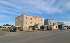 Здание, площадью 865.6 м², Есет батыр 13 — Кейкі батыр за 79 млн 〒 в Нур-Султане (Астана), Есиль р-н