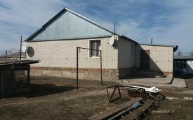 6-комнатный дом, 125 м², 9 сот., улица Герцена 1/2 за 15 млн 〒 в Уральске