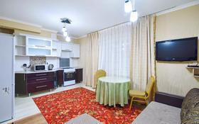 2-комнатная квартира, 50 м² посуточно, 5-й микрорайон 30 за 5 000 〒 в Уральске