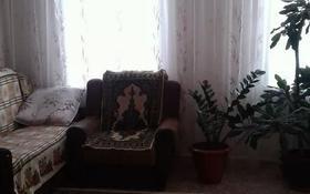 6-комнатный дом, 85 м², 5 сот., Репина 74 за 21 млн 〒 в Павлодаре
