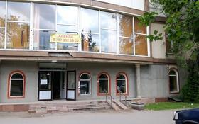 Магазин площадью 200 м², мкр Аксай-1, Мкр Аксай-1 18А — Толе Би за 6 000 〒 в Алматы, Ауэзовский р-н