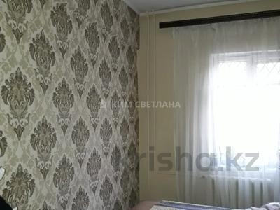 3-комнатная квартира, 68 м², 3/6 этаж, Макатаева за 28.5 млн 〒 в Алматы, Медеуский р-н