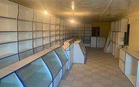 Магазин площадью 110 м², Аль-Фараби 135 — Бауыржан Момышулы за 150 000 〒 в