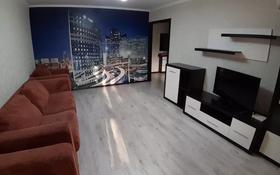 2-комнатная квартира, 52 м², 5/5 этаж посуточно, Катаева 46 — Чокина за 12 000 〒 в Павлодаре