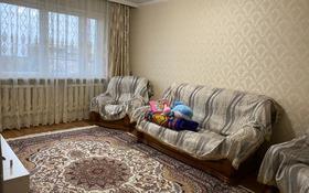 3-комнатная квартира, 74 м², 6/8 этаж, Тулебаева — Макатаева (Пастера) за 34 млн 〒 в Алматы, Медеуский р-н