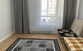2-комнатная квартира, 59 м², 3/8 этаж, Кабанбай батыра 60А/16 — 28 за 27 млн 〒 в Нур-Султане (Астана), Есиль р-н
