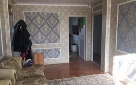 2-комнатная квартира, 46 м², 5/5 этаж, Бейбитшилик — проспект Богенбай батыра за 13.2 млн 〒 в Нур-Султане (Астана), Сарыарка р-н