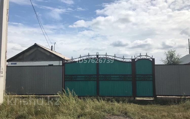 3-комнатный дом, 70 м², 10 сот., Аманкелди Иманова за 12 млн 〒 в Нур-Султане (Астана)