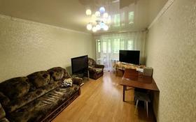 3-комнатная квартира, 62 м², 1/5 этаж, мкр Юго-Восток, 28й микрорайон — Строителей за 23.5 млн 〒 в Караганде, Казыбек би р-н
