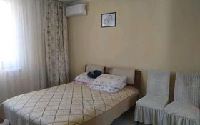 2-комнатная квартира, 69.4 м², 8/10 этаж, улица Беимбета Майлина за 24 млн 〒 в Нур-Султане (Астана)