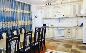 Готового бизнеса хостела за 37 млн 〒 в Нур-Султане (Астана), Сарыарка р-н