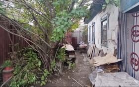 2-комнатный дом, 60 м², 8 сот., мкр Акжар 38 — Туманбай Молдагалиева за 22 млн 〒 в Алматы, Наурызбайский р-н