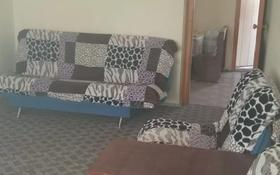 3-комнатная квартира, 59.3 м², 2/5 этаж, 8-й мкр 26 за 13 млн 〒 в Актау, 8-й мкр