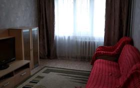3-комнатная квартира, 62 м², 1/5 этаж помесячно, Уральск за 100 000 〒