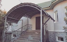 7-комнатный дом, 360 м², 12 сот., Булакты за 39.9 млн 〒 в Алматы, Наурызбайский р-н