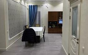 13-комнатный дом, 500 м², 10 сот., Жобалама 50 за 62 млн 〒 в Каскелене