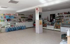 Магазин площадью 20.4 м², Шаган за 250 000 〒 в Атырау