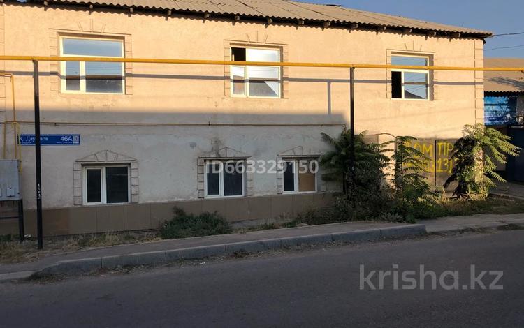 5-комнатный дом, 80 м², 6.4 сот., мкр Катын копр 46а за 12.5 млн 〒 в Шымкенте, Абайский р-н